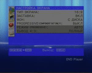 Sony DVP-K68P